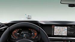Дисплей BMW Head-Up.