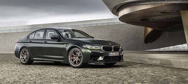Новий BMW M5 CS